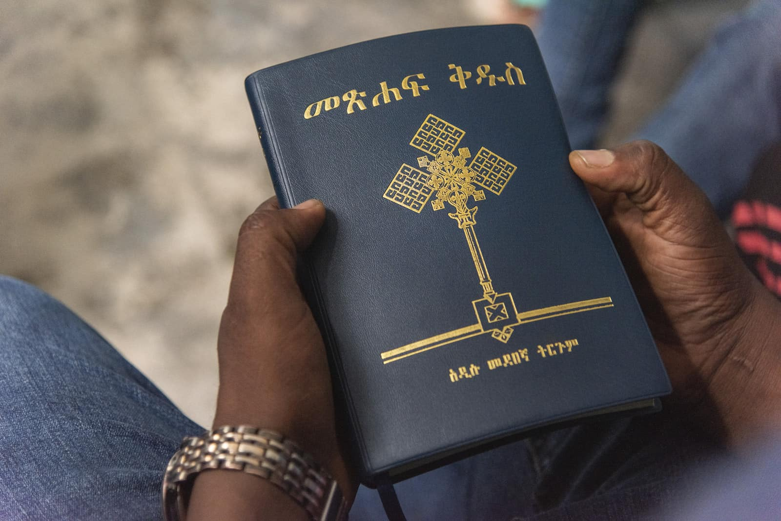 Year of the Bible: A man holds an Amharic Bible.